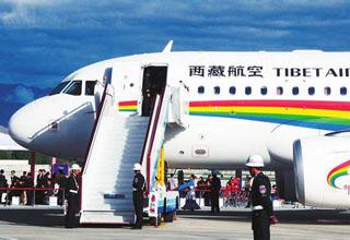 西藏民航业发展再迎政策利好